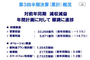DN20150202002_001
