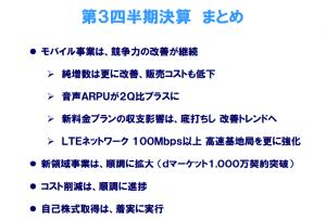 DN20150202002_007
