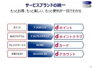 DN20140430001_017