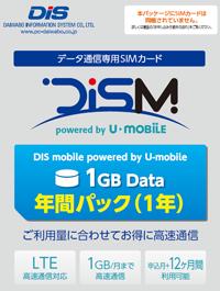 DN20150713003_004