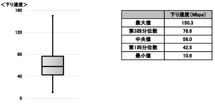 DN20160106002_002