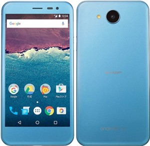 Android One_blue