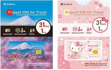 ソフトバンク、訪日旅行者向けプリペイドSIMカード 「Prepaid SIM for Travel」を発売