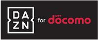DAZN for docomo サービスロゴ