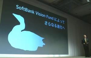 ソフトバンク(ビジョン)