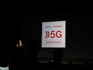 5G (2)