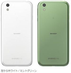 X1ホワイトグリーン