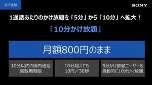 201708043