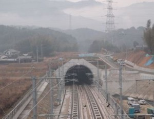 トンネル電波高田