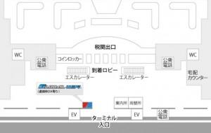 WiFifukuoka