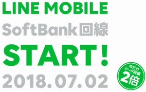 LINE×Softbank