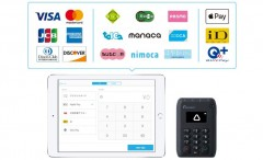 airPAY2